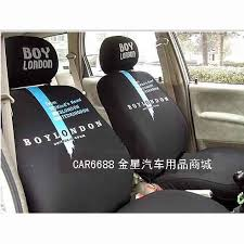 china london boy car seat cover with