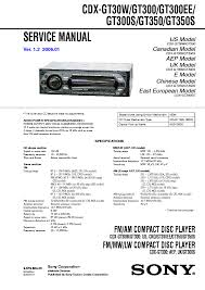 sony cdx gt61ui gt610ui ver 1 1 sm service manual free download I Need A Sony Cdx Gt610ui Wiring Diagram I Need A Sony Cdx Gt610ui Wiring Diagram #71 Sony Cdx Gt540ui Manual