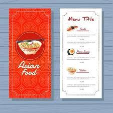 A La Carte Menu Template Premium Food Menu Templates To Download Graphics A La Carte