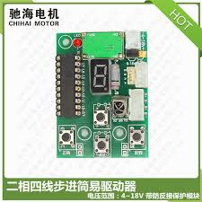 remote control gear display speed adjustable 2 phase 4 wire stepper remote control gear display speed adjustable 2 phase 4 wire stepper motor drive control integrated board