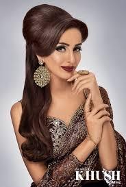 london wedding hair shabnam mua creates the perfect reception hair and makeup look 44 0