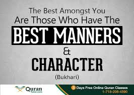 MANNERS <b>OF A TRUE MUSLIM</b> | The Siasat Daily - Archive