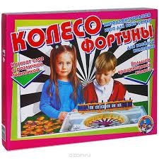 Десятое королевство Обучающая <b>игра Колесо Фортуны</b> — купить ...