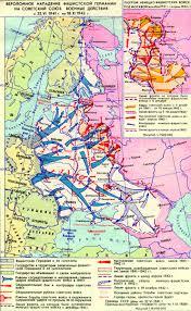 """Великая Отечественная война  Осуществление плана """"Барбаросса"""" началось на рассвете 22 июня 1941 г широкими бомбардировками с воздуха крупнейших промышленных и стратегических центров"""