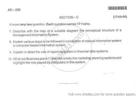 sample test bank for management information systems th edition  management information system essay questions