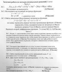 Помогу написать курсовую работу Учитель Алексей Султанов  Рефераты Типичные ошибки при написании Помогу написать курсовую дипломную работу в СПб
