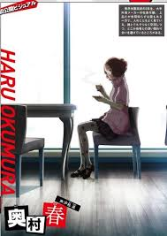 Nothing beats a good coffee after a long day of life. Persona 5 The Animation Key Visual 8 Features Haru Okumura Anime
