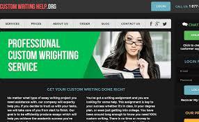customize writing help com
