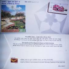 delhi tourism garden of five senses caution notice for newspaper publication garden of five senses