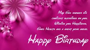 18th Birthday Quotes Gorgeous Awesome Happy Birthday Niece Images And Quotes 48th Birthday Quotes