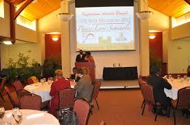 Reunion 2012 Sunday Inspirational Awards Brunch Florida State