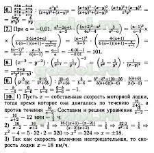ГДЗ Алгебра класс Мордкович Домашняя контрольная работа №1 Вар 1 1 Вар 1 2 Вар 2