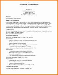 Receptionist Resume Examples Electrical Engineering Assignment Help 100x100 Assignment Help 39