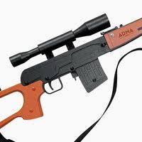 Игрушка-<b>резинкострел</b> ARMA Снайперская винтовка Драгунова ...