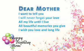 Beautiful Quotes For Mothers Birthday Best of Top 24 Mother Birthday Quotes Birthday Wishes