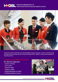 hong kong airlines to participate in the hong kong international hong kong airlines to participate in the hong kong international airport career expo 2015