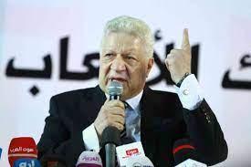 مرتضى منصور: وقعنا عقوبة مالية ضخمة على ساسي