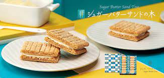 シュガー バター サンド の 木