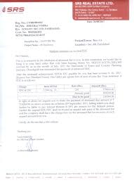 Demand Letter From Builder To Customer Filename Invest Wight