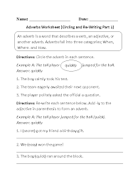 Adverbs Worksheets | Regular Adverbs Worksheets