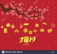 Il Capodanno cinese 2019 con lanterna. Anno del maiale Immagine e  Vettoriale - Alamy