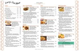 Restaurant Menu Designer Software Imenupro Menu Design Samples From Imenupro Menu Software