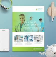 healthcare brochure templates free download medical brochure design free download brickhost 4fbc6b85bc37