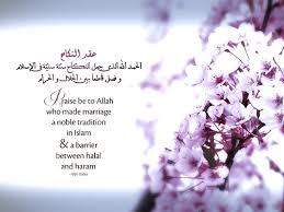 MaShaAllah! - Beautiful Islam Words/quotes. | Page 63 ...
