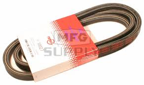 dixie chopper oem replacement belts lawn mower parts mfg supply 12 10027 dixie chopper engine to deck belt replaces 30204