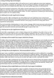 personal statement for s executive academic essay editor book the arloo essay matrix a simple guide to college essay yumpu image titled write