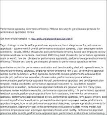Job Performance Review Samples Employee Annual Reviews Examples Best Of Sample Job Performance