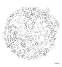夢見るディズニー 万華鏡塗り絵 本の情報 ブティック社
