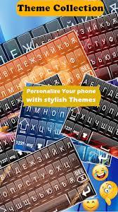 English phonetic transcription translator and pronunciation. Download Bulgarian Keyboard 2020 Bulgarian Language Typing Free For Android Bulgarian Keyboard 2020 Bulgarian Language Typing Apk Download Steprimo Com