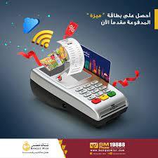 Bank Misr on Behance