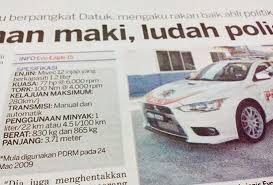 new car release malaysia 2014New Mitsubishi Lancer Evolution Specification released in Malaysia