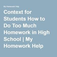 WCES     Homework Help for Middle and High School Students