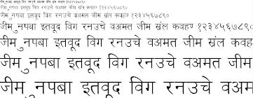 Hindi Font Chart Pdf Kruti Dev 030 Font Download
