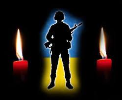 На Закарпатье объявлен траур по погибшим на ривненском полигоне солдатам - Цензор.НЕТ 9405