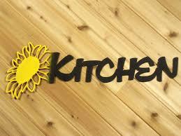 Metal Kitchen Wall Art Decor Best Kitchen Metal Wall Art Decor Metal Wall Art Kitchen Wall