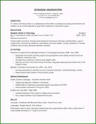 Quick Free Resume Easy Resume Builder Top Rated Free Simple Resume Builder