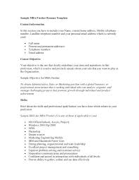 Mccombs Resume Format Mccombs Resume Template Best Agriculture Images On Agriculture 46