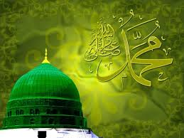 Hasil gambar untuk gambar muhammad