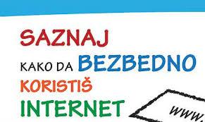 Резултат слика за безбедност на интернету