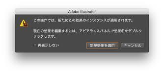 Illustrator 入門ガイド 名刺をつくろう Adobe Illustrator