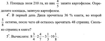 Контрольные работы по математике для класса hello html m3d6fbd4b png