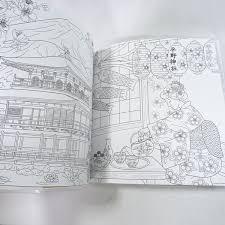 uchidasウチダス癒しの塗り絵シティスケープ 50ページ