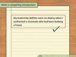 ways to write a scholarship essay on leadership wikihow image titled write a scholarship essay on leadership step 9