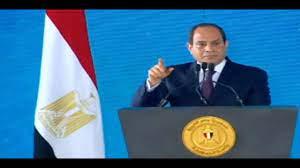 خطاب السيسي اليوم - اول تعليق من الرئيس على استفتاء التعديلات الدستورية  2019 - YouTube