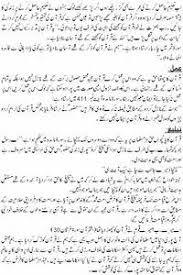 islam and modernism essay  islam and modernism essay