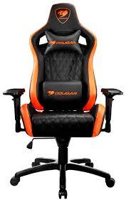 <b>Компьютерное кресло COUGAR</b> Armor S игровое — купить по ...